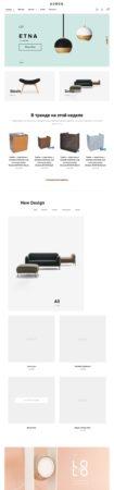Интернет магазин «Мебельная гарнитура»