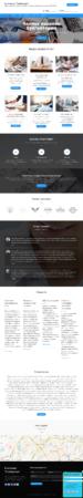 Интернет сайт «Бухгалтерские услги»